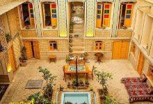Photo of سرای همایونی شیراز یک اقامتگاه بوم گردی