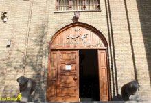 Photo of موزه آذربایجان تبریز یک گردش باستانی با راهنما