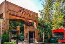 تصویر از باغ موزه مینیاتور تهران با ماکت های جذاب