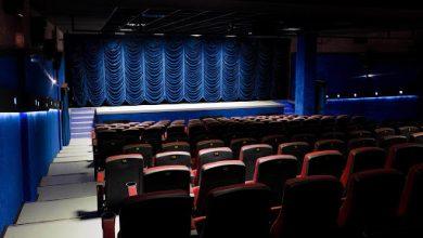 تصویر از پردیس سینمایی اطلس مشهد کجاست؟