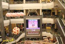 Photo of مرکز خرید سمرقند تهران کجاست ؟
