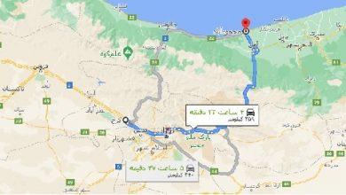 فاصله کرج تا محمودآباد با نقشه
