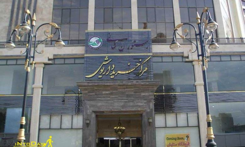 مرکز خرید داریوش قزوین