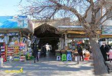 Photo of بازارچه سپه قزوین ویژه تره بار