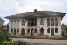 Photo of خانه عضدی سیاهکل