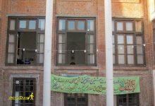 تصویر از خانه اشرف الملوک نبئی وند مراغه