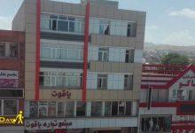 Photo of مجتمع تجاری یاقوت ارومیه در 6 طبقه