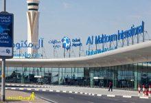 تصویر از فرودگاه بین المللی آل مکتوم دبی