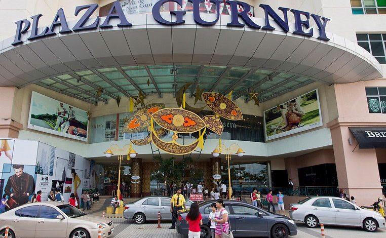 مرکز خرید گورنی پلازا جرج تاون
