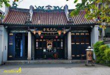 تصویر از معبد هان جیانگ آنکسترال جرج تاون پنانگ
