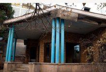 تصویر از خانه نیما یوشیج تهران