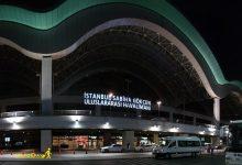 تصویر از فرودگاه بین المللی صبیحه گوکچن استانبول