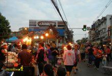 تصویر از شنبه بازار شبانه واکینگ استریت وولای