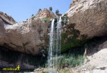 تصویر از آبشار وه ریز ایلام