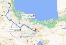 تصویر از فاصله اردبیل تا تهران