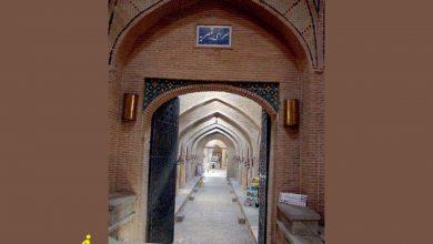 بازار قیصریه قزوین