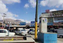 تصویر از پاساژ شهرداری بانه