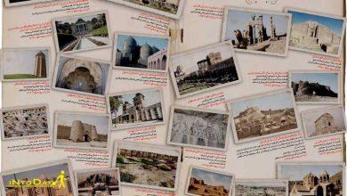تصویر از آثار ثبت جهانی ایران در یونسکو ( بخش دوم )