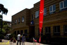 تصویر از سفارت ترکیه