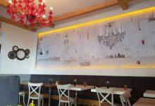 تصویر از رستوران پیپل تهران