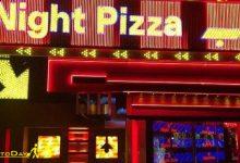تصویر از پیتزا شب مشهد