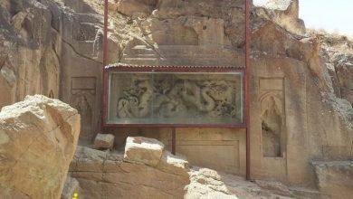 تصویر از معبد اژدها یا داش کسن