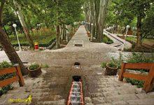 تصویر از پارک وکیل آباد مشهد