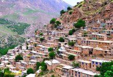 تصویر از بهترین جاذبه های طبیعی کردستان