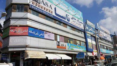مرکز خرید مروارید بانه