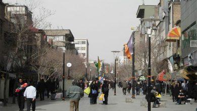 بازار کیف و کفش خیابان باغ سپهسالار