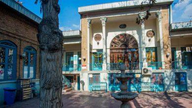 خانه مهرانگیز کامبیز تهران