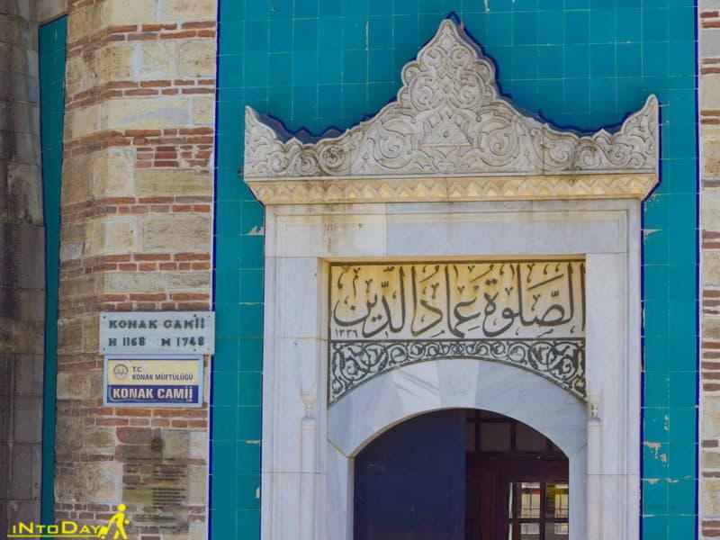 تصاویر مسجد کوناک ازمیر
