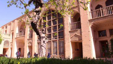 خانه سوکیاس اصفهان