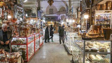 تاریخچه بازار قیصریه اصفهان