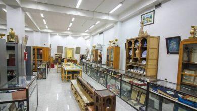 موزه و مرکز اسناد دانشگاه اصفهان