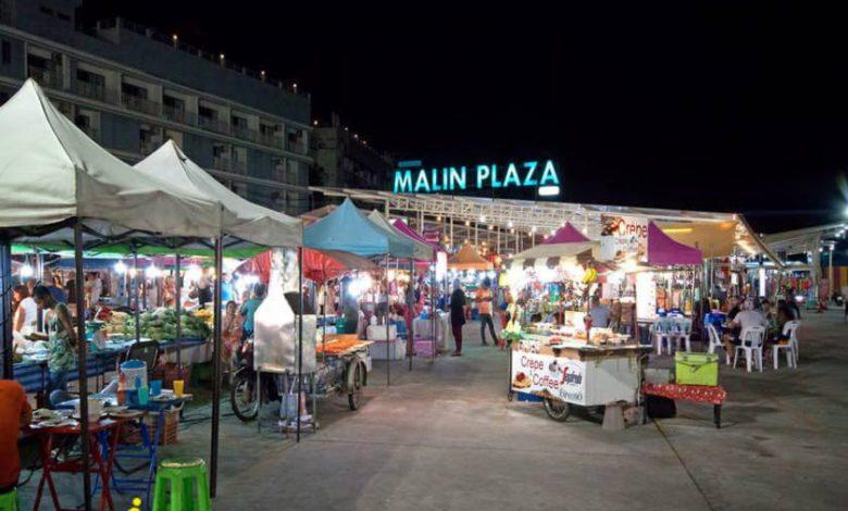 بازار مالین پلازا پاتونگ