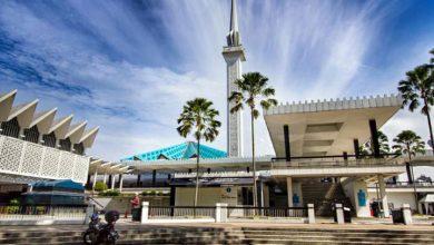 مسجد نگارا معروف به مسجد ملی مالزی