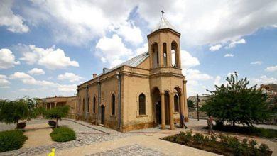 کلیسای گریگوری بوشهر