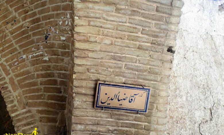 سقاخانه حضرت ابولفضل اراک