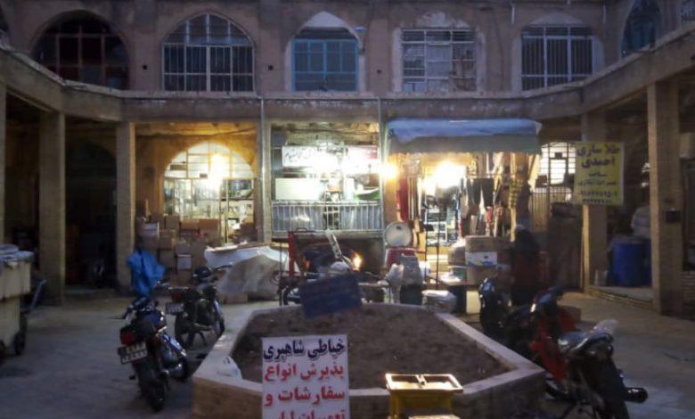 سرای کرمانشاهیان در بازار تاریخی اراک